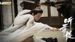 2019 Chinese New fantasy Kung fu Martial arts Movies - Best Chinese fantasy action movies #21