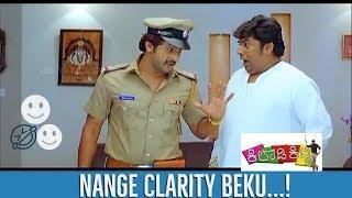 Nange Clarity Beku...! | Srinagar Kitty & Rangayana Raghu Comedy Scenes | Kiladi Kitty Kannada Movie