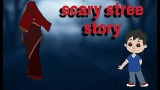 SCARY STORY| STREE STORY |ANIMATED IN HINDI