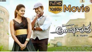 """Anjaniputra"" Kannada full movie|Puneeth Rajkumar|Rashmika Mandanna"