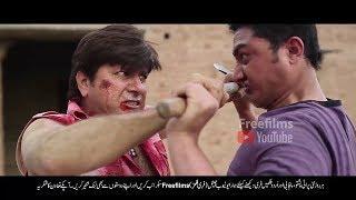 Waly Muhabbat Kawal Gunah Da|Arbaz Khan|Pashto Full Film HD|Afreen Pari|Shahsawar|Freefilms