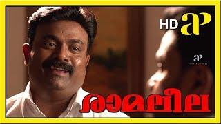 Ramaleela Malayalam Movie Comedy Scenes | Dileep | Kalabhavan Shajohn | Prayaga | API Malayalam