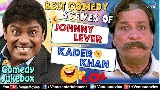 Johnny Lever & Kader Khan | Best Bollywood Comedy Scenes | Bollywood Movies | Hindi Comedy Movies