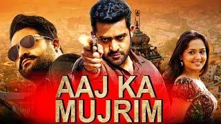 Aaj Ka Mujrim (Student No 1) Hindi Dubbed Full Movie | Jr NTR, Gajala, Rajeev Kanakala