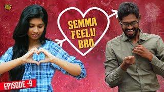 IPL Tamil Web Series Episode #9 | Semma Feelu Bro | Tamil Comedy Web Series | Being Thamizhan