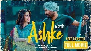Ashke Full Movie (HD) | Amrinder Gill | Sanjeeda Shaikh | Rhythm Boyz