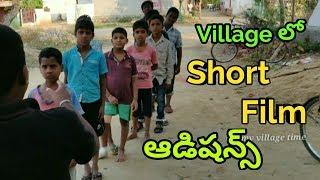 Village lo short film additions // my village show comedy // it's my village time