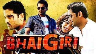 Bhaigiri (Ishq) Hindi Dubbed Full Movie | Nithiin, Nithya Menen, Ajay