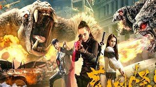 New Chinese FANTASY  Movie - [ Catching Demon Team  ] - Action Sci Fi Movies