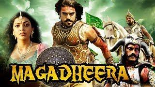 Magadheera Hindi Dubbed Full Movie | Ram Charan, Kajal Aggarwal, Dev Gill, Srihari