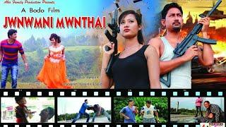 JWNWMNI MWNTHAI full bodo movie...please SUBSCRIBE. like & share