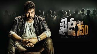 Khaidi No 150 Full length Movie   Chiranjeevi New Movie   Telugu latest Mega Star Movie