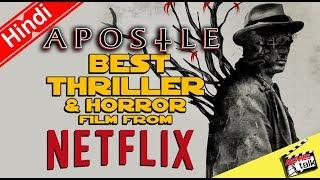 Netflix's Apostle Best Thriller & Horror Film [Explained In Hindi]
