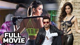 Shakib Khan New Action Full Movie 2018 Super Hit Action Movie | Nusrat Jahan