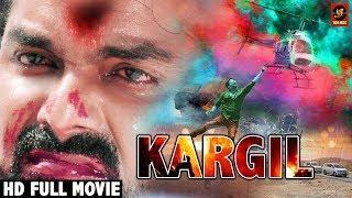 KARGIL(कारगिल) - #Republic Day Special - Superhit Bhojpuri Full Movie 2019 - Pawan Singh, Akshra