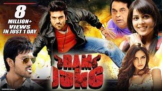 Ram Ki Jung (Orange) 2018 NEW RELEASED Full Hindi Dubbed Movie | Ram Charan, Genelia D'Souza