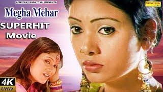 Megha Mehar  &   Santram Banjara  Haryanvi Film|| Haryanvi Film HD Full Movie 2018 ||  Sonotek Films