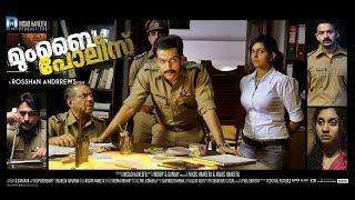 Mumbai police malayalam full movie|HDRip|2013