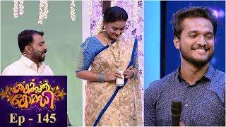 Thakarppan Comedy I EP 145 - A new story for malayalam cinema | Mazhavil Manorama