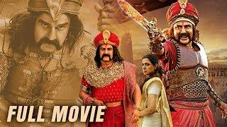 Nandamuri Balakrishna Super Hit 2017 Film | Telugu Epic Historical Action Film | TTM