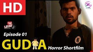 Gudia || Part-01 || Horror web series Hindi  ||  SR Films || Sachin- Ruchira