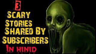 3 Scary Stories Shared By Subscribers In Hindi || Horror Video || Horryone ||