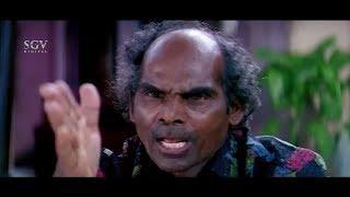 ಕನ್ನಡ ಓದೋಕೆ ಬರಲ್ಲ, ಭವಿಷ್ಯ ಹೇಳ್ತಿಯಾ ? Biradar Kannada Comedy Scenes | Narada Vijay Movie