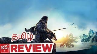 Alpha movie Review in Tamil | Weekend Reviews | Zero Budget Films