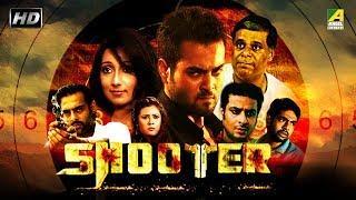 Shooter | New Bengali Movie 2018 | Joy Mukherjee, Sayantika Banerjee