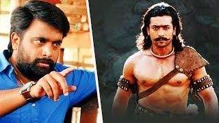 Suriya to play the lead role in Sasikumar's Periodic Film | Suriya | NGk | Kappan | Suriya 38