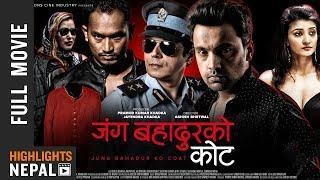 JUNG BAHADUR KO COAT - New Nepali Full Movie   Bimles Adhikari, Anup Baral, Aalok Karki