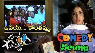 Happy Movie Comedy Scenes   Part-5   Allu Arjun And Genelia D'Souza Comedy   TVNXT Comedy