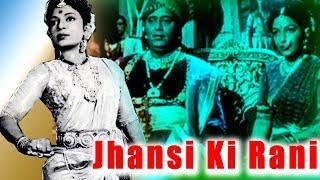Jhansi Ki Rani 1953 || Superhit Historical Movie In Color || Sohrab Modi, Mehtab