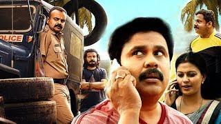 Malayalam Comedy Movies #Super Hit Malayalam Full Movie #Udayapuram Sulthan Malayalam Full Movie