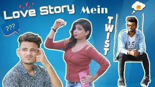 Twist bali love story   srs vines   vine 2018   comedy video 2018  