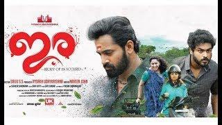 Ira malayalam full movie|HDRip|2018
