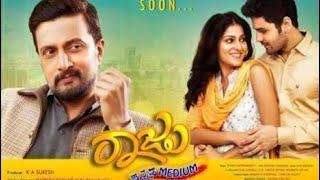 Raju Kannada medium full HD movie