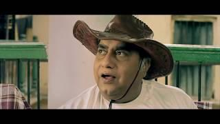 New Bengali Comedy Movie Bari Tar Bangla 1080p