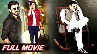 Venkatesh Recent  Super Hit Telugu Full HD Movie | Venkatesh | Mana Cinmalu