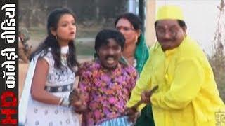 Maya - Comedy Scene - Superhit Chhattisgarhi Movie - Sanjay Mahanand
