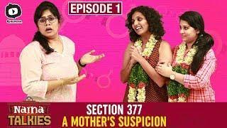 Naina Talkies Ep 1 | Section 377 A Mother's Suspicion | Latest Telugu Comedy Web Series | Khelpedia