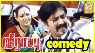 Veerappu Tamil Movie Comedy Scenes | Vivek Comedy | Santhanam Comedy | Sunder C Comedy |