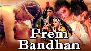 Prem Bandhan (1979) Full Hindi Movie | Rajesh Khanna, Rekha, Moushumi Chatterjee
