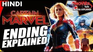 CAPTAIN MARVEL : Movie Ending Explained In Hindi