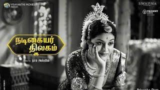 Nadigaiyar thilagam Movie Review