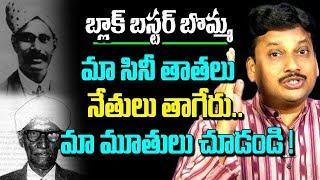 సౌత్ ఇండియన్ సినిమా ఎలా వచ్చిందో తెలుసా ?  History Of South Indian Cinema | Unknown Facts in Telugu