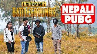 NEPALI PUBG |Modern Love |Nepali Comedy Short Film |SNS Entertainment