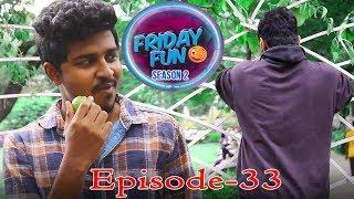 Friday Fun || LOVER or FRIENDS -2 | Telugu Comedy Short Film | Avinash Varanasi | Srikanth Mandumula