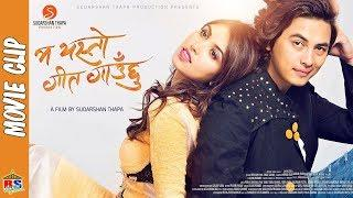 Ma Yesto Geet Gauchhu | Nepali Movie Clip | Pooja Sharma, Paul Shah | Full Movie Coming Soon