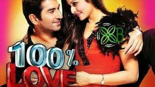 100%LOVE FULL MOVIES JEET | KOLKATA BANGLA NEW LATEST MOVIES BY 2019 | BANGLA FILM JEET & KOYEL |